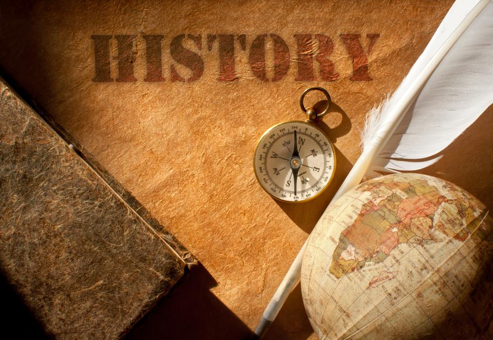 העתיד של הוראת העבר: הכנס הארצי הראשון לסטודנטים ולמרצים להוראת היסטוריה